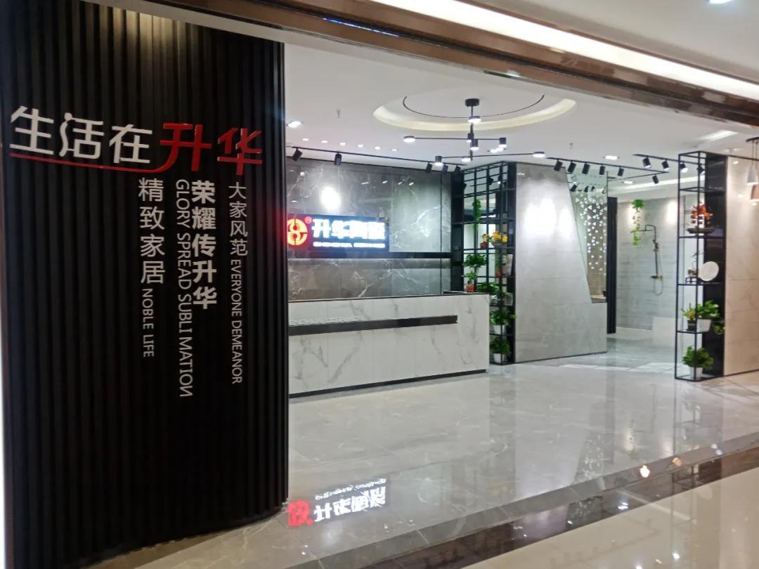 WeChat image_20201105105026.jpg
