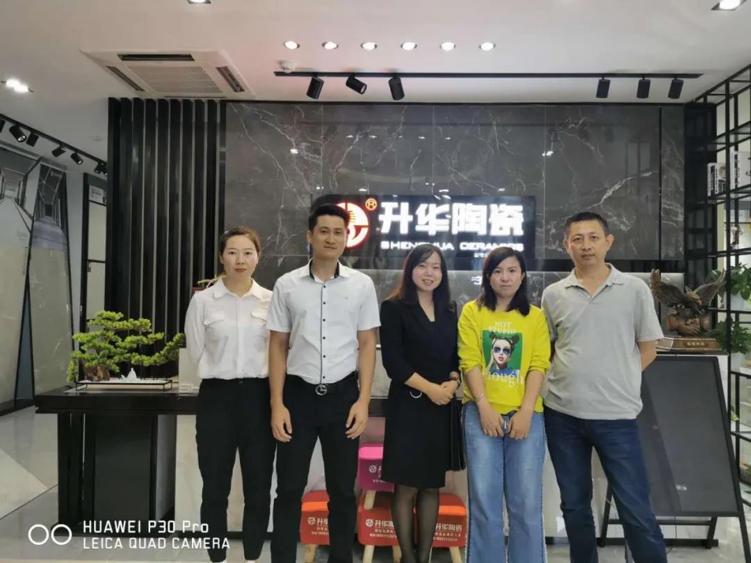 WeChat image_20201105105623.jpg