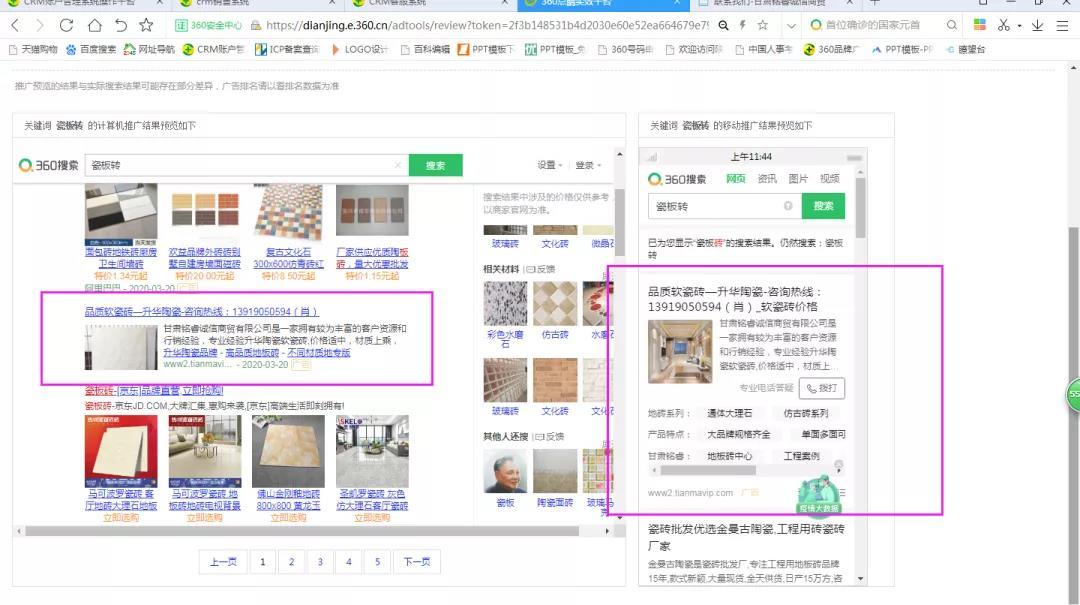 WeChat image_20201105105643.jpg