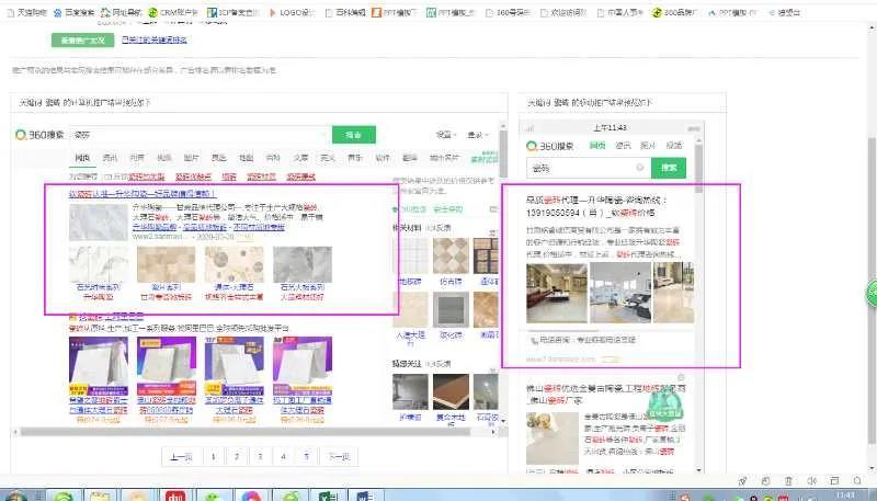 WeChat image_20201105105648.jpg