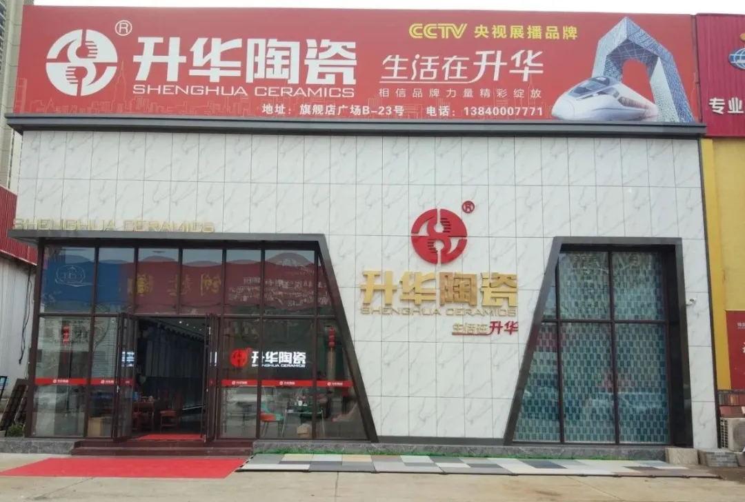 64010_看图王.web.jpg