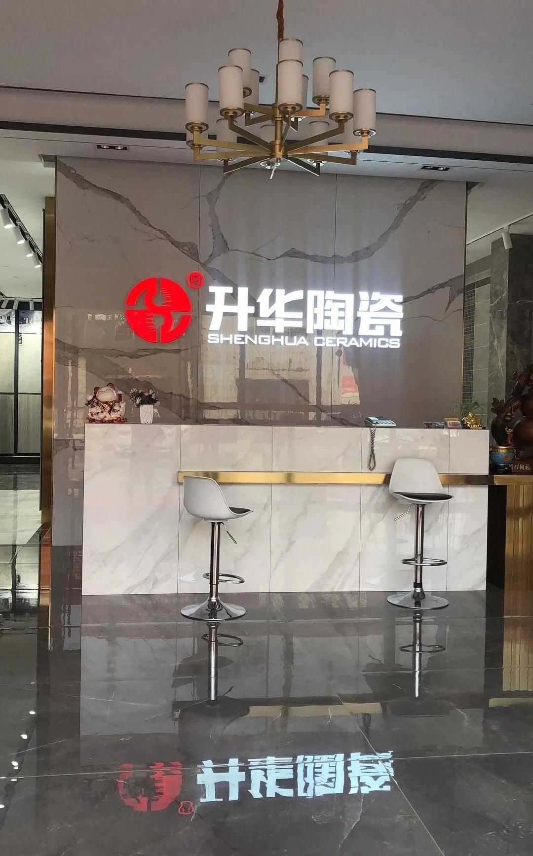 64012_看图王.web.jpg