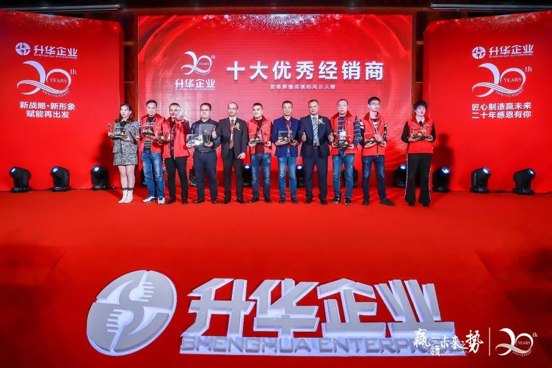 WeChat image_20201105113844.jpg