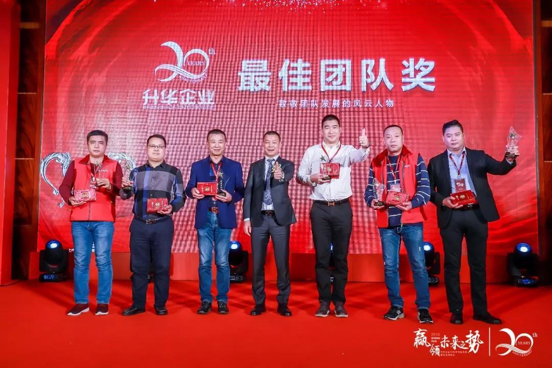 WeChat image_20201105113850.jpg