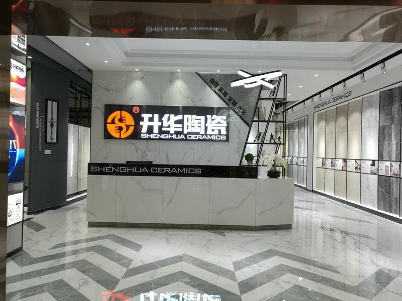 江苏南通旗舰店