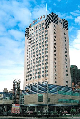 内蒙古神华国际大酒店