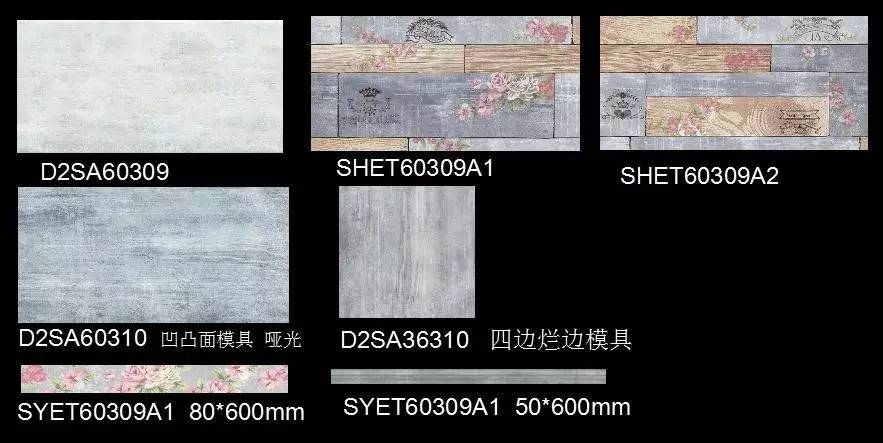 【新品速递】升华瓷片系列,时尚风格引领春夏新潮流