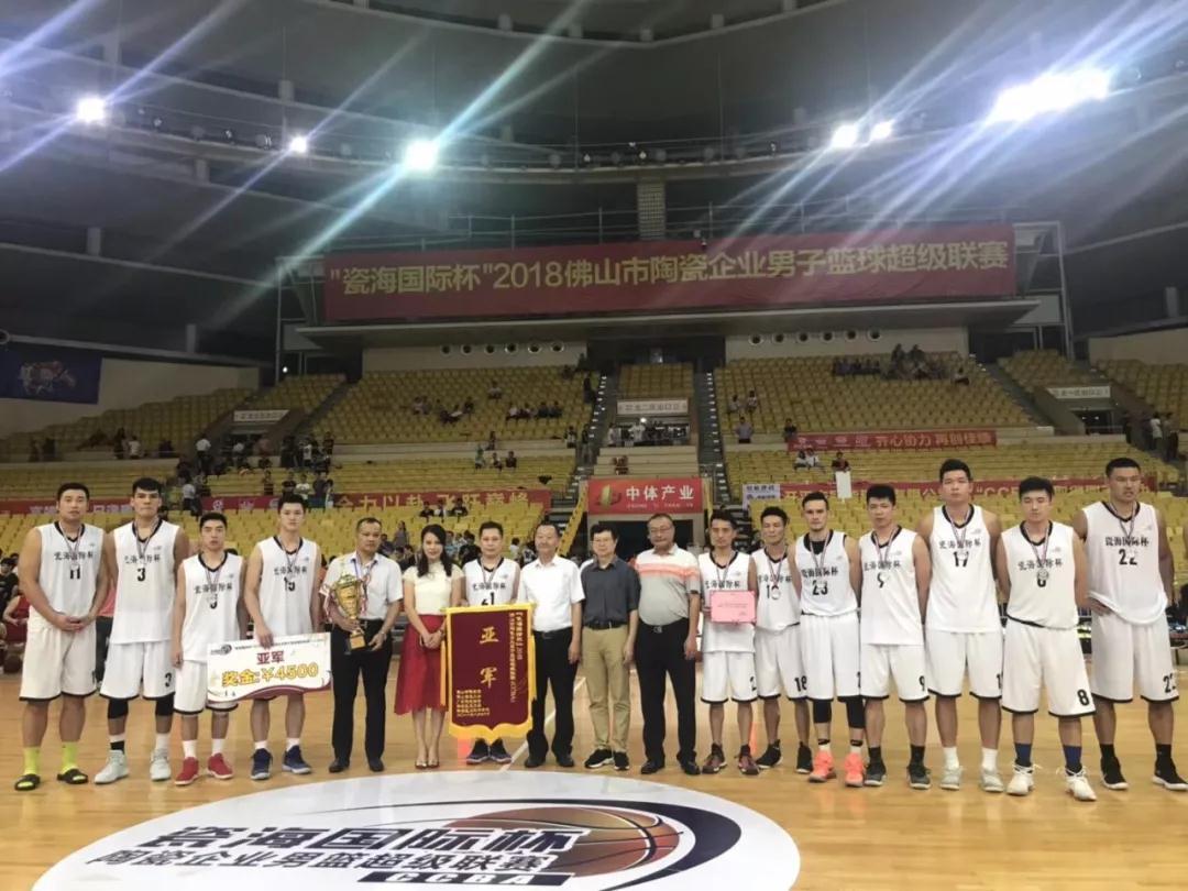 CCBA篮球赛|总决赛之夜巅峰对决,升华陶瓷喜提亚军